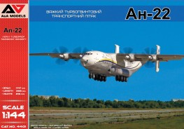 An-22 Heavy turboprop transport aircraft