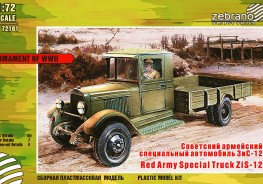 Макети  Red Army Special Truck Zis-12