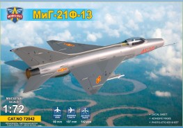 Макети  MiG-21 F-13 Supersonic jet fighter